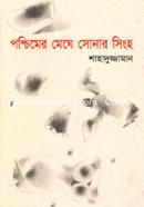 Poshchimer Maghe Sonar Singho