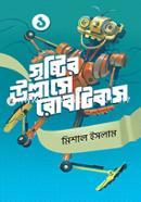 Srishtir Ullashe Robotics 1st Part