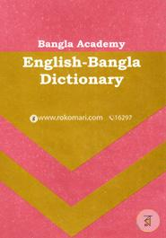 Bangla Academy English-Bengali Dictionary