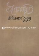Jibon Sreeti