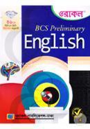 41th Oracal BCS Preliminary English