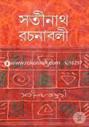 Sotinath Rochonaboli - 1st part