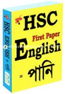 HSC English-1st Paper= Pani