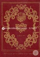 Muslim Shorif -3th part