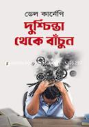 Dushcinta Theka Bachun