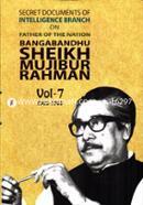 Secret Documents Of Intelligence Branch on Father Of The Nation Bangabandhu Sheikh Mujibur Rahman -7th Part (1962-1963)