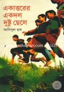 Akattorer Ekdol Dustu Chhele