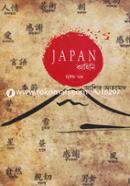 Japan Kahini-2nd Khondo
