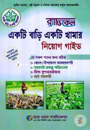 Radical Akti Bari Akti Khamar(Niog Guide)