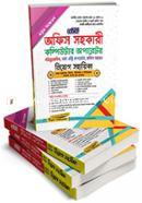 Basic Office Sohokari Computer Oparetor  Shatmudraahkhorik/Data Entry Oparetor Office Sohayok Niyog Sohayika