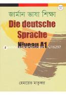 German Vasha Shikkha : Die deutsche Sprache (Niveau-A1) Bangla-German