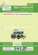 Chittagong University Question Bank O Solution-Business Shikkha (C Unit: Bybshay Onushodvukto Sokol Bivag)