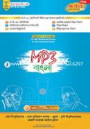Matrix MP3 Bangla