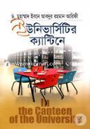 Universitir Canteen