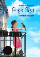 Shishilin Kishor Goyenda: Nitur Tiya