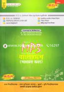 Matrix MP3 Bangladesh (Bangladesh)