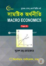 Macro Economics (Pass Course 2nd Years-3rd Paper)