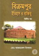 Bikrampur Itihas And Baktitya 2nd Part