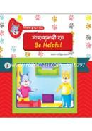Sahazyokari How (Be Helpful)