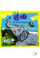 Dushto Hati (The Wicked Elephant)