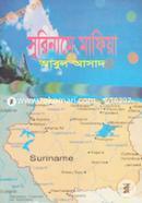 Saimum Series - 34 : Suriname Mafiya