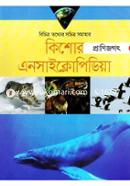 Kishor Ancyclopedia: Pranijogot