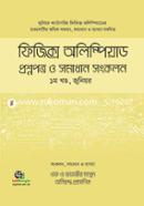 Physics Olympiad: Proshnopotro o Somadhan, 1st part