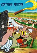 Asterix O Sonar Kaste