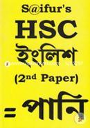 HSC English-Second Paper= Pani