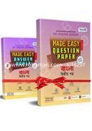 SSC Bangla 2nd Paper (English Version) Made Easy Proshno Potro, All Education Boards, Exam-2020