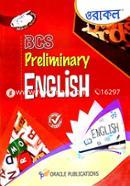 42th Oracal BCS Preliminary English