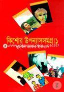 Kisor Upnashsamagra 1st Part