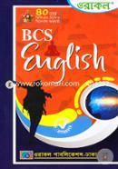 Oracle BCS English (40th BCS Likhito Syllabus Onujayee)