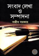 Songbad Lekha O Sompadhona