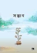 Sondhan