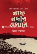 Naf Nodir Opare (Rohinga Jatir Otit, Bortoman, Bhobishot)