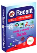 Recent Question and Solution Govt. and Non-Govt Bank