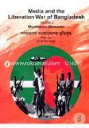 Media and the Liberation War of Bangladesh