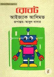 How We Found Out About Robot