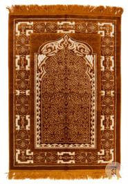 Muslim Prayer Aydin Pluse Janamaz Turkey - Any Design