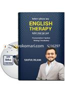 English Therapy (With DVD)