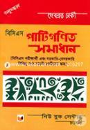BCS Patigonit Somadhan