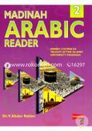 Madinah Arabic Reader-2