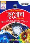 4th BCS Priliminary Vhugol (Bangladesh O Biss) Porivesh O Dorjug Babosthapona