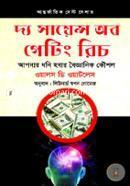 The Science of Getting Rich : Aponar Dhoni HObar Boigganik Koushol