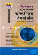 Professor's MCQ Review Antrojatik Bishoyaboli (Je Kono MCQ Porikkhar Shreshtho Sohayika)