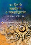 Astrology, Astronomy O Addhyatmikota