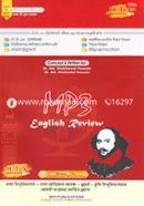 Matrix MP3 English Review