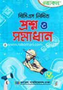 Orakol BCS Likhito Proshno O Shomadhan