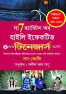 The 7 Habits of Highly Effective Teenagers (Kishor-Kishorider Jibon Bodole Deya 7ti Karjokori Ovyas)
